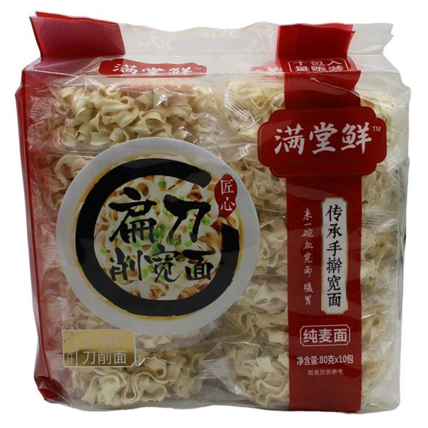 Chinese Wheat Noodle - 10*80g