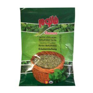 Dried Mixed Herbs (Ghormeh) - 180g