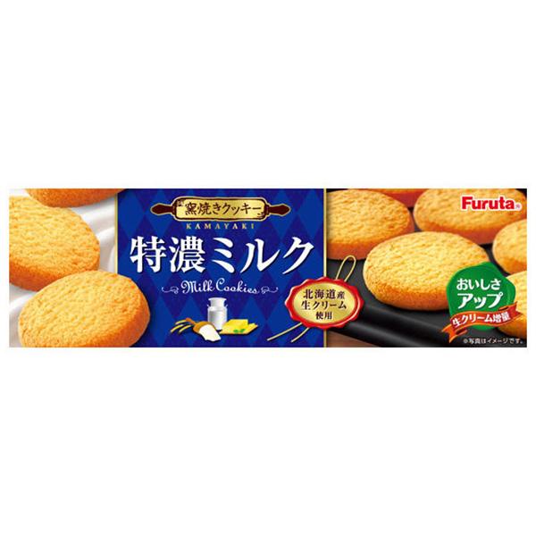 Furuta Milk Cookies - 81g