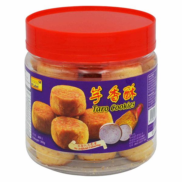 Gold Label Taro Cookies - 300g