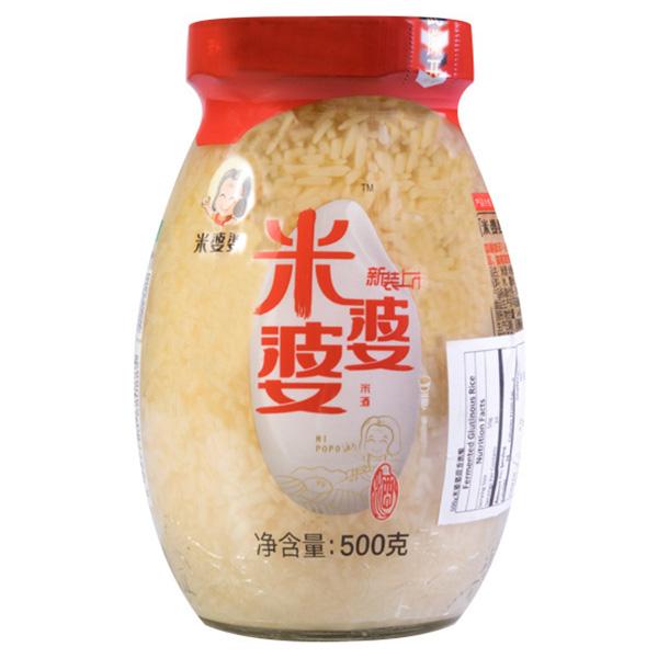 Granny Mi Fermented Glutinous Rice - 500g