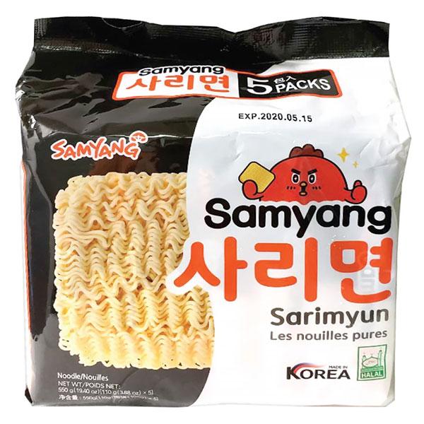 Instant Noodle Sarimyun - 5*110g