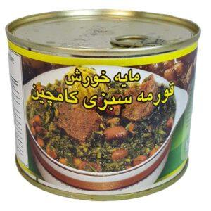 Kamchin Ghormeh sabzi (No Meat) - 480g