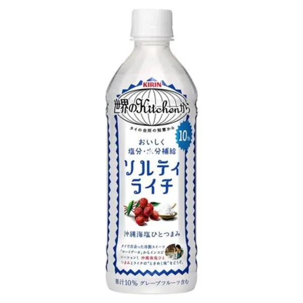 Kirin Salty Lychee Juice - 500mL