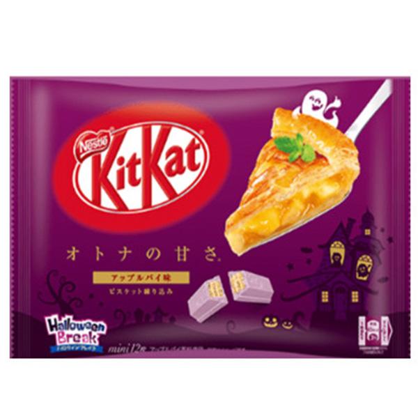 KitKat Mini Apple Pie - 150g