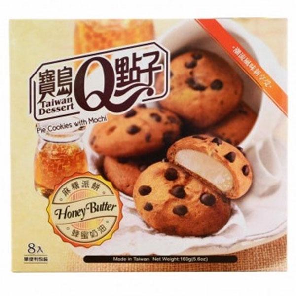 Pie Cookies Mochi Honey & Butter - 160g