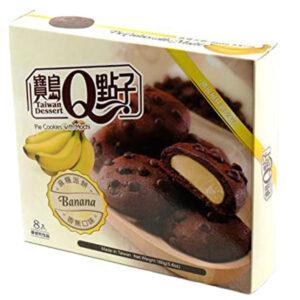 Pie Cookies w/ Mochi Banana Flavor - 160g