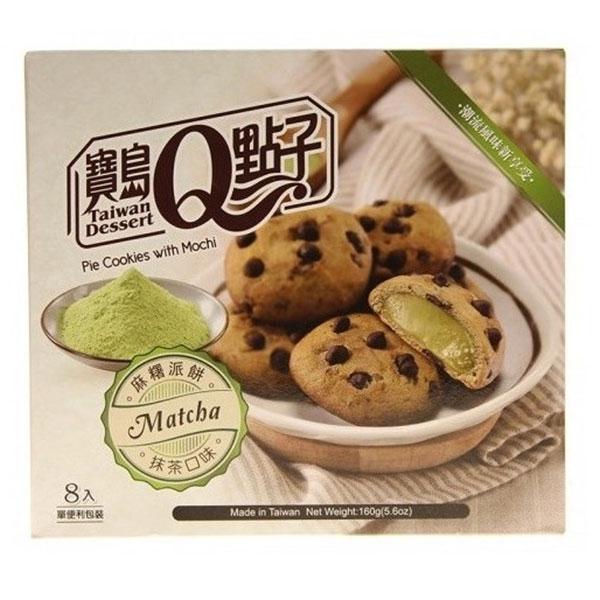 Pie Cookies w/ Mochi Matcha Flavor - 160g