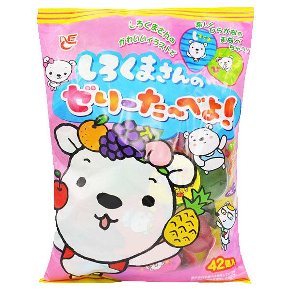 White Bear Jelly - 630g