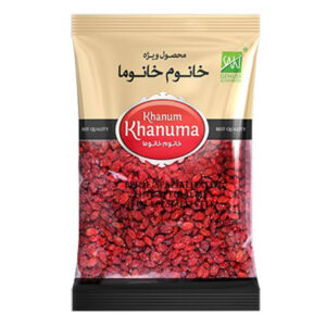 Dried Barberry - 200g