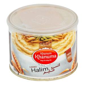 Halim - 450g