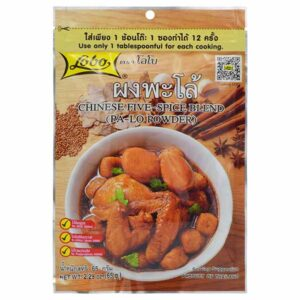 Lobo Chinese Five Spice Blend (Pa-Lo Powder) - 65g