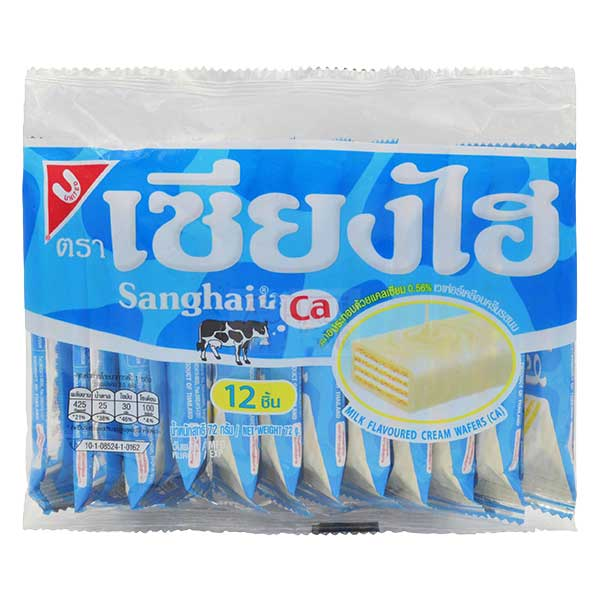 Milk Wafers - 72g