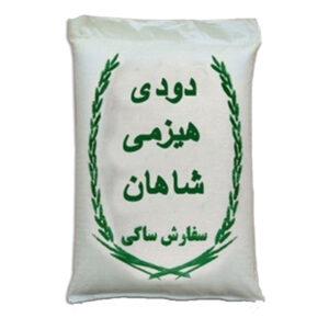 Smoked Rice - 2kg