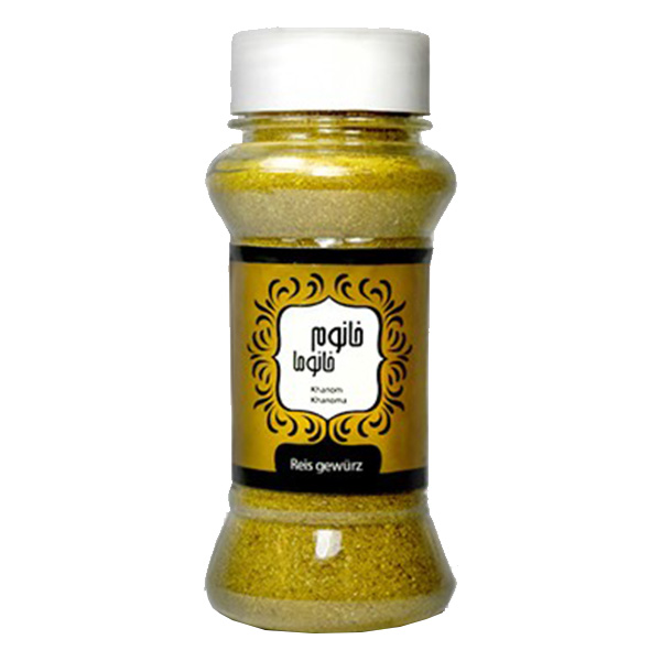 Spice Rice (Advieh Poloie) - 80g