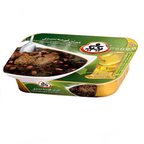 1&1 Stew Ghormeh Sabzi with Meat - 285g