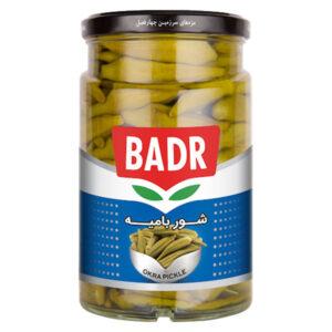Badr Okra Pickle - 590g