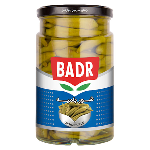 Badr Okra Pickle - 590g