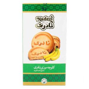 Banana Cookie Naderi - 200g
