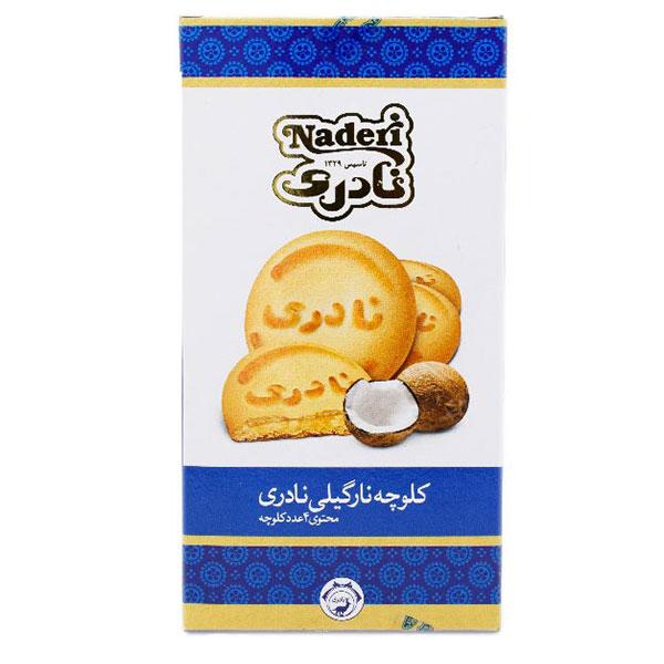 Coconut Cookie Naderi - 200g