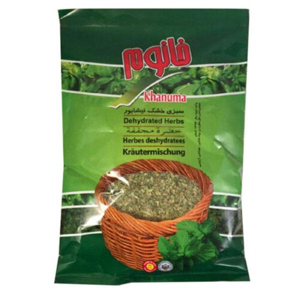 Dried Coriander (Geshniz) - 180g
