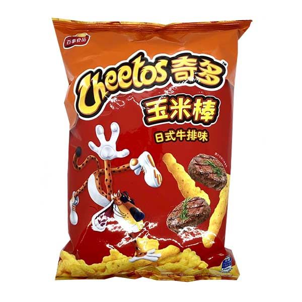 Japanese Cheetos Corn Cob Steak Flavor - 90g