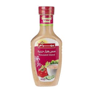 Mahram Thousand Island Sauce - 450g