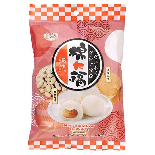 Royal Family Marshmallows Daifuku Peanut Mochi - 120g