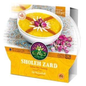 Persian Saffron Dessert (Sholeh Zard) - 460g